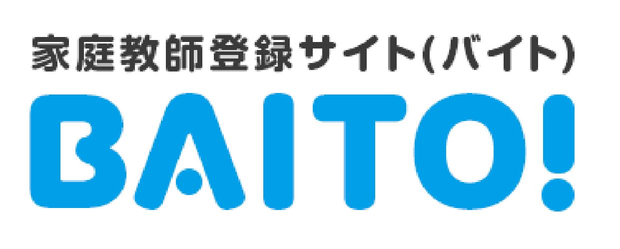 家庭教師募集サイトのBAITO